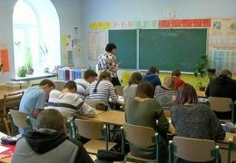 Одним из главных объектов инвестиций в бюджете Нарвы станет сфера образования