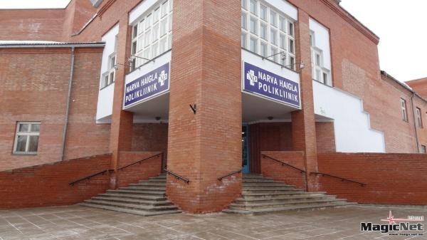 В Нарве предлагается создать Центр здоровья