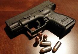 Американский грабитель обезвредил себя выстрелом в пах