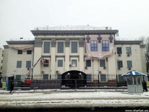 Как сейчас выглядит здание посольства РФ в Киеве