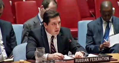 Заместитель постпреда России при ООН прокомментировал арест Марии Бутиной