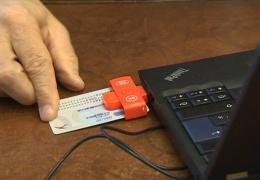 Департамент рекомендует владельцам уязвимых ID-карт начать их обновление