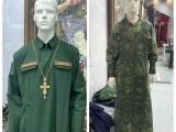 """На форуме """"Армия - 2020"""" показали новые камуфляжные рясы для священников"""