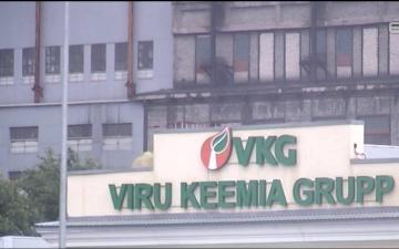 Бухгалтер VKG украла у предприятия 300 000 евро