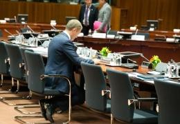 Правительство Эстонии проведет свое очередное заседание в Нарве