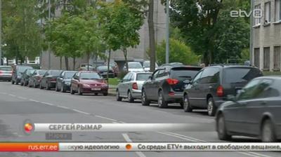 Нарвские власти предлагают товариществам ввести парковочные карты