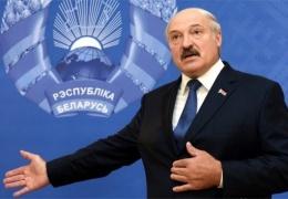 Лукашенко пообещал сделать Минск столицей США в 2021 году