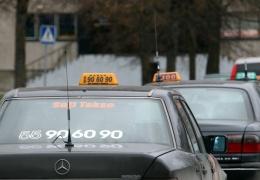 Языковая инспекция: 200 нарвских таксистов должны к июлю 2017 года получить категорию В1