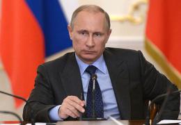 """Путин назвал политический кибершпионаж """"лицемерием"""" и призвал создать международную систему защиты от прослушки"""