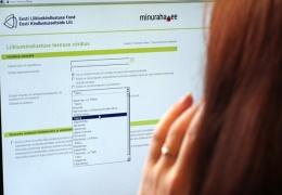 В Эстонии обновили калькулятор дорожного страхования