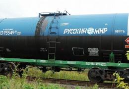 «Транзит нам нужен!»: новый руководитель Эстонской железной дороги собирается в Москву