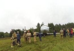 В аэропорту «Раменское» самолет ЯК-40 выкатился за пределы взлетно-посадочной полосы