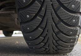 Департамент шоссейных дорог предостерег об опасности гололедицы