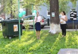 В Новокузнецке отпраздновали появление нового мусорного бака