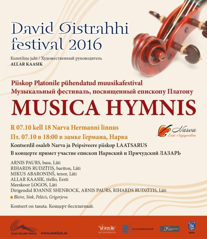 В рамках Осенней столицы в Нарве пройдёт концерт фестиваля Давида Ойстраха