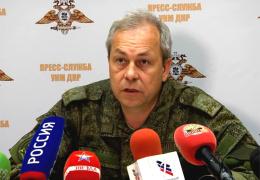 """В ДНР привели свои силы в """"высшую степень боеготовности"""" и обнаружили перемещение украинских войск вдоль линии соприкосновения"""