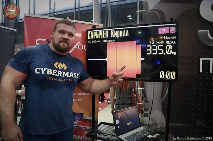 Россиянин Кирилл Сарычев установил рекорд мира в безэкипировочном жиме лежа