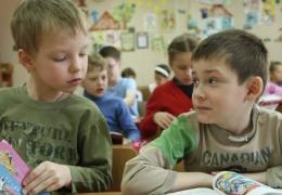 Педагоги в Нарве поделились опытом преподавания эстонского языка для дошколят