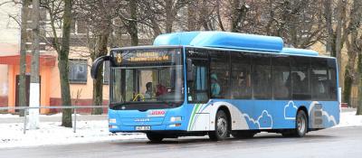 Билет на автобус: если за наличные - дороже