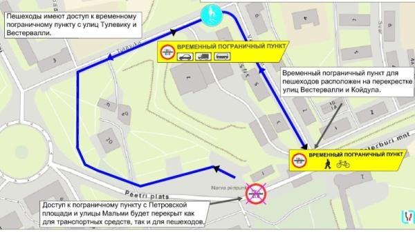 "Строительство терминала погранпункта ""Нарва-1"" продлится до конца января"