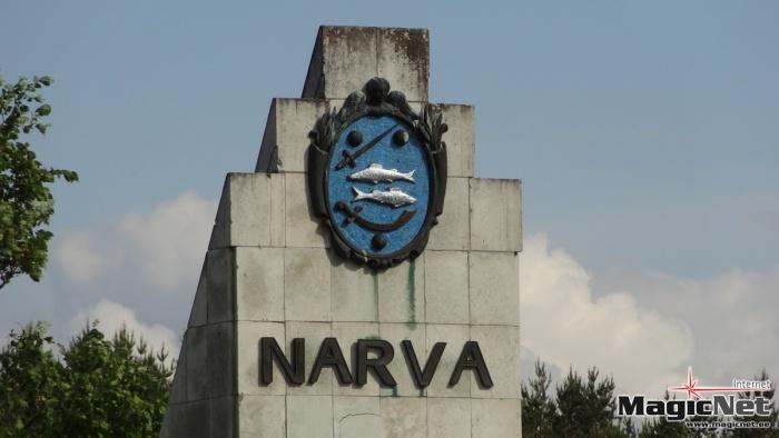 Нарвская оппозиция: городские власти без всяких законных оснований взбудоражили народ идеей объединения с Нарва-Йыэсуу