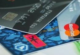 Три четверти мошенничеств с банковскими картами совершаются при покупках в интернете