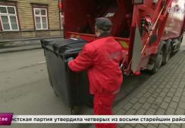 Правительство намерено подтолкнуть жителей Эстонии к сортировке мусора