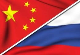 Россия и Китай наложили вето на резолюцию ООН по санкциям в отношении Сирии