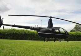 Нарву и Санкт-Петербург может связать вертолетное сообщение