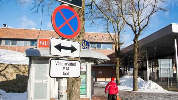 Вируский уездный суд осудил прибывшего из России мужчину за сквернословие в адрес таможенника