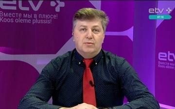 Директором Пяхклимяэской гимназии выбрали бывшего вице-мэра Нарвы Вячеслава Коновалова