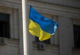 От Киева потребовали отчета за европейские деньги