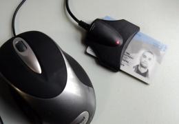 Владельцы 18 000 уязвимых ID-карт смогут обновить их только в полиции