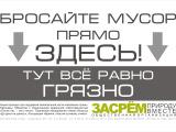 6a483ac951d9cf877c568105501af429.jpg