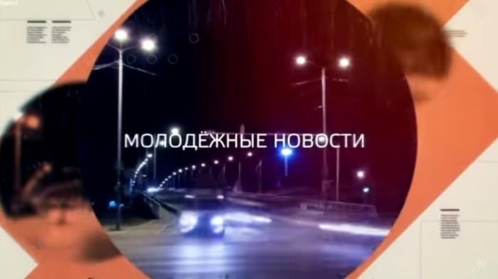 NOORTV | Нарвские молодёжные новости за 07.01.2017