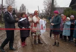 Торжественное открытие дороги в удмуртской деревне