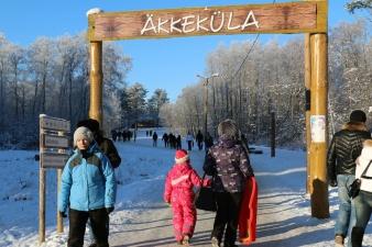 Оздоровительные трассы Äkkeküla ждут всех любителей лыж