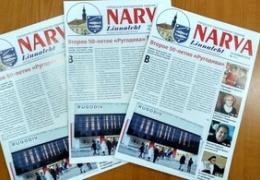 Бывший ярый критик газеты Narva Linnaleht теперь сам стал в ней работать