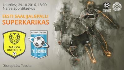 Впервые в Нарве! Матч за Суперкубок Эстонии по футзалу. Приходи и выиграй 50 EUR!