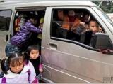 Китайский школьный автобус