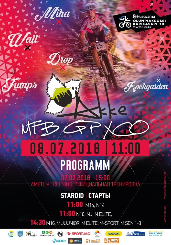 8 июля на трассах Äkkeküla в шестой раз пройдет Олимпийский велокросс XCO — Äkke ХСО GP