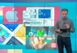Вести.net: Apple назвала самые популярные приложения 2019-го