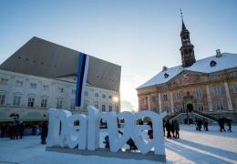 Нарвские власти урежут расходы на подготовку заявки к конкурсу Культурной столицы Европы 2024