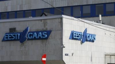 Eesti Gaas закроет свои конторы в трех городах Ида-Вирумаа