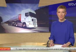 """""""АК"""": налог на грузовики нанесет основной удар по внутренним перевозкам"""