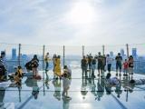 Горизонтальный небоскреб высотой 250 метров открылся в Китае