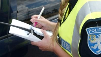 Патрульные Ида-Вирумаа потеряли папку с важными полицейскими документами