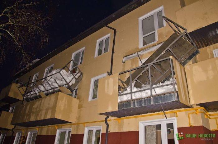В квартирах, подаренных ветеранам, обрушились балконы