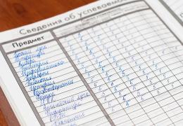 В Приморье ученик пообещал убить учителя за тройку