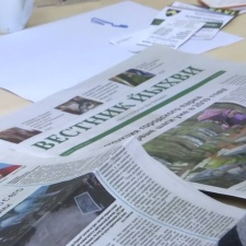 Перед выборами в Рийгикогу власти Йыхви увеличили частоту выхода муниципальной газеты